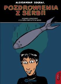 pozdrowienia_z_serbii_fragm-page1