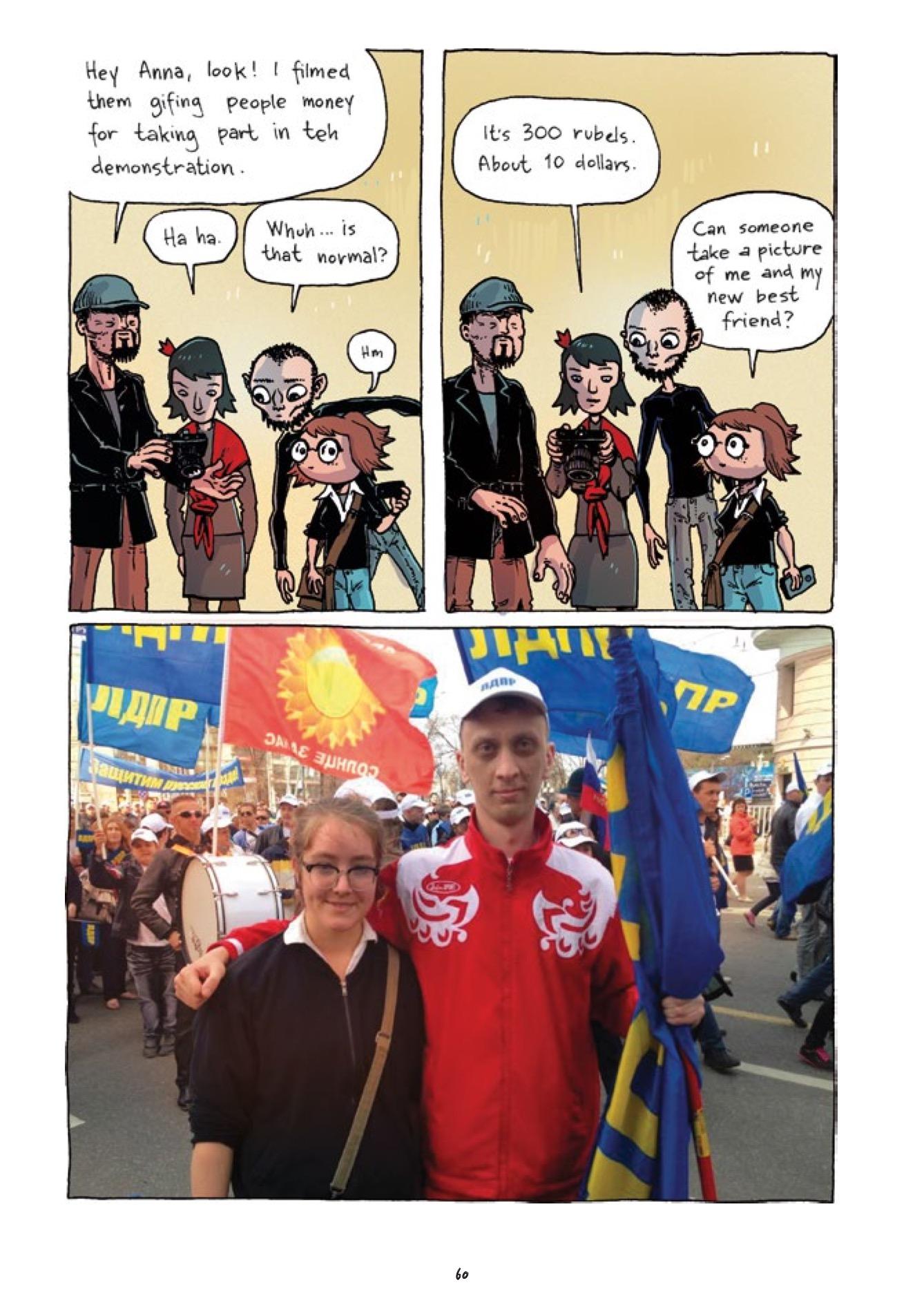 Moskwa_net-kopia 10